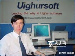Alim Ahat, the founder of Uighursoft, was sent to China's concentration camps without any judicial decision in 2018